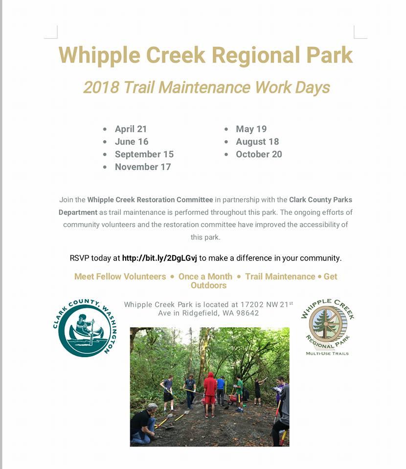 Whipple Creek Park Trail Maintenance Work Days @ Whipple Creek Park | Ridgefield | Washington | United States